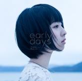 綾野ましろ/early days
