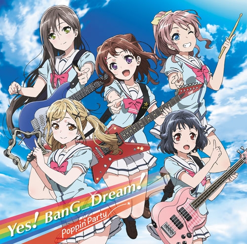 【マキシシングル】TVアニメ BanG Dream! Yes! BanG_Dream! 【通常盤】/Poppin'Party