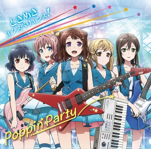 【主題歌】TVアニメ BanG Dream! OP ときめきエクスペリエンス!/Poppin'Party