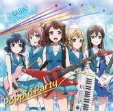 TVアニメ BanG Dream! OP ときめきエクスペリエンス!/Poppin'Party