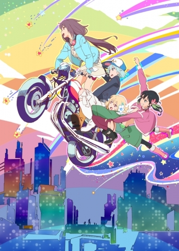 【Blu-ray一括購入】TV The Rolling Girls -ローリング☆ガールズ-