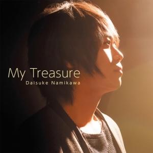 【マキシシングル】浪川大輔/My Treasure 通常盤