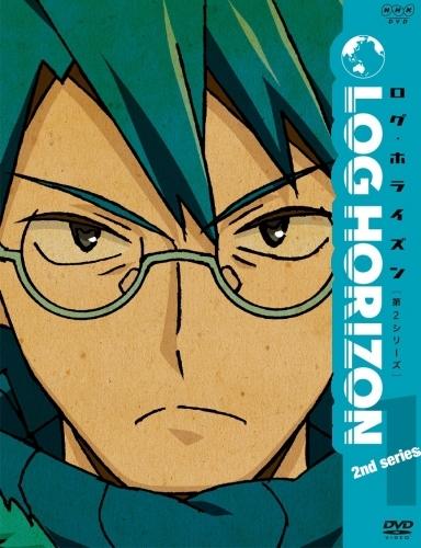 【DVD】TV ログ・ホライズン 第2シリーズ 1