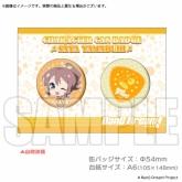 BanG Dream!(バンドリ) キャラクター缶バッジセット 山吹沙綾