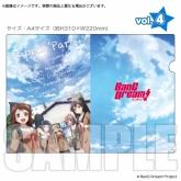 BanG Dream!(バンドリ) クリアファイルシリーズvol.4