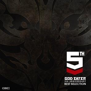 【アルバム】GOD EATER 5th ANNIVERSARY BEST SELECTION