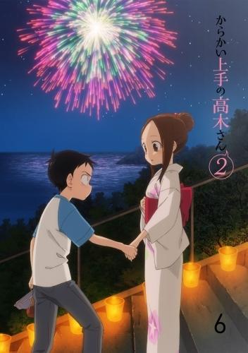 【Blu-ray】TV からかい上手の高木さん2 Vol.6 【初回生産限定版】