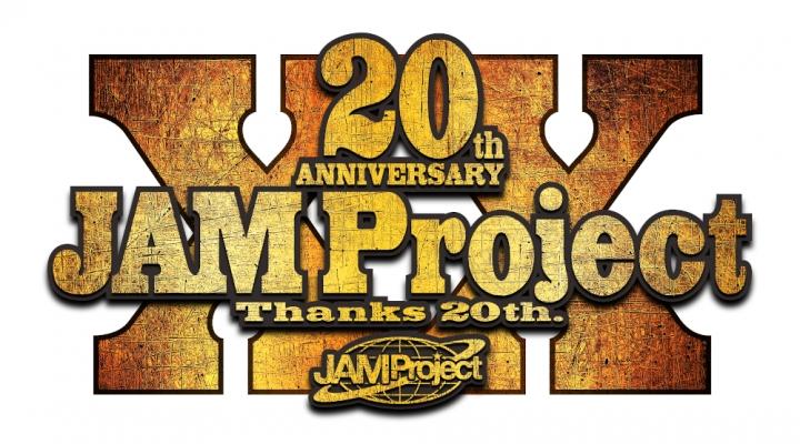 JAM Projectのバナー画像