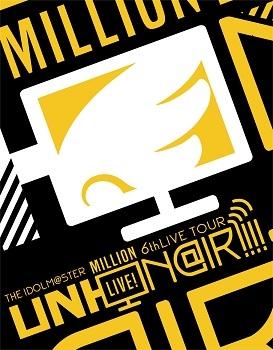 【Blu-ray】THE IDOLM@STER MILLION LIVE! 6thLIVE TOUR UNI-ON@IR!!!! Angel STATION @SENDAI