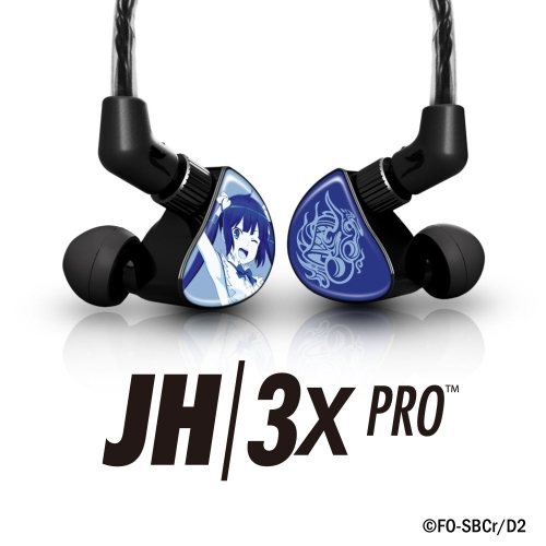 【音楽-その他(音楽)】ダンジョンに出会いを求めるのは間違っているだろうかII JH3X ダンまちII ヘスティア Edition【完全受注生産】【2次】