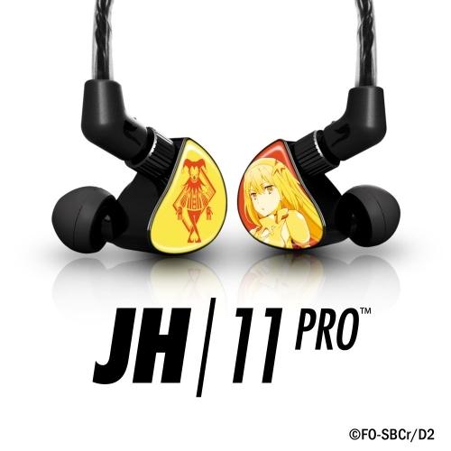 【音楽-その他(音楽)】ダンジョンに出会いを求めるのは間違っているだろうかII JH11 ダンまちII アイズ Edition【完全受注生産】【2次】