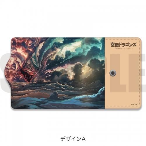 【グッズ-キーケース】空挺ドラゴンズ キーケース A