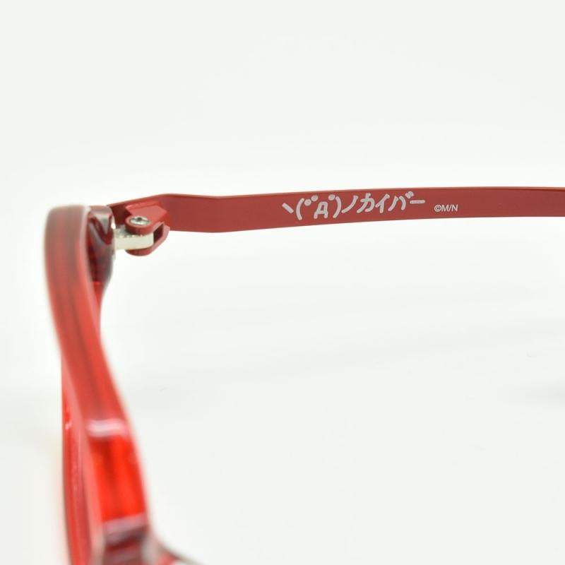 【グッズ-セット商品】STEINS;GATE 牧瀬 紅莉栖 ヘッドホンメガネ+メガネケース&クロスセット [B] サブ画像5