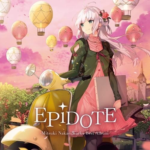 【アルバム】中恵光城/EPiDOTE-Mitsuki Nakae Works Best Album- 初回生産限定盤