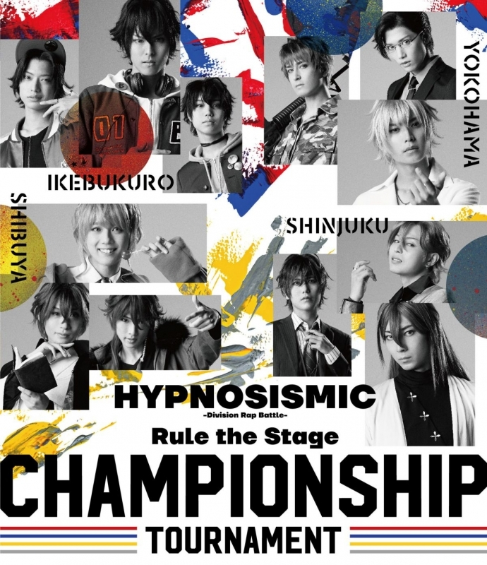 【Blu-ray】 『ヒプノシスマイク-Division Rap Battle-』Rule the Stage -Championship Tournament-