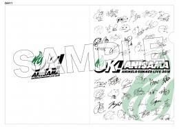 ゲーマーズ/アニメイト限定特典:特製クリアファイル(ライブロゴ&8.24BD出演者集合サイン使用)