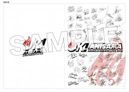 ゲーマーズ/アニメイト限定特典:特製クリアファイル(ライブロゴ&8.26BD出演者集合サイン使用)