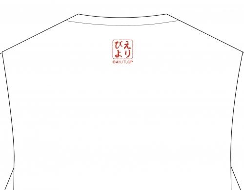 【グッズ-Tシャツ】推しが武道館いってくれたら死ぬ 名言Tシャツ えりぴよ サブ画像3