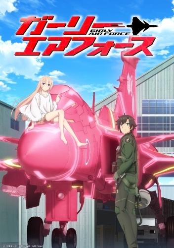 【Blu-ray】TV ガーリー・エアフォース II