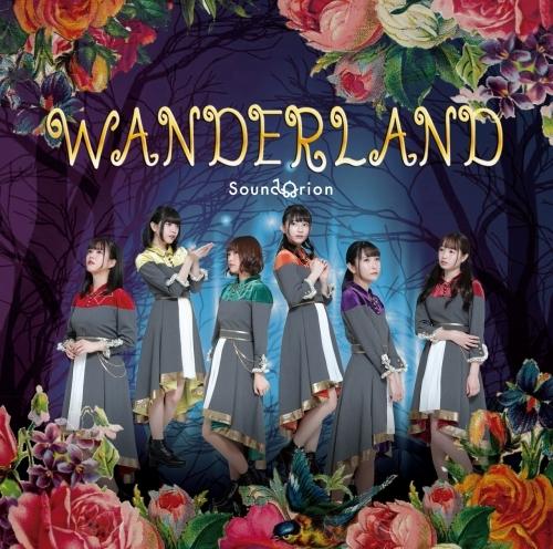 【アルバム】サンドリオン2ndミニアルバム「WANDERLAND」初回限定盤