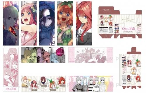 【グッズ-ポスター】五等分の花嫁 コレクションポスター