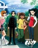 TV 学園戦記ムリョウ Blu-ray BOX 普及版