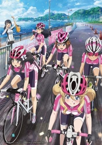【Blu-ray】TV 南鎌倉高校女子自転車部 2