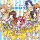 TV アイドル事変 OP「歌え!愛の公約」/SMILE・X 限定盤