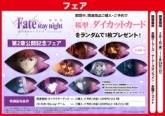 フェア特典:桜型ダイカットカード