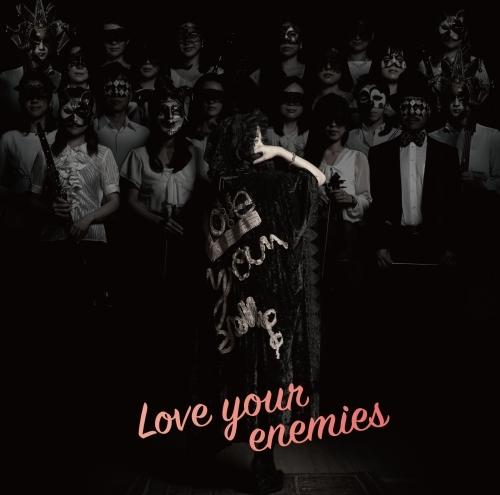 【主題歌】劇場版 selector destructed WIXOSS 主題歌「Love your enemies」/分島花音 アーティスト盤