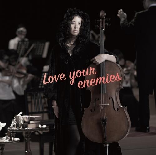 【主題歌】劇場版 selector destructed WIXOSS 主題歌「Love your enemies」/分島花音 通常盤