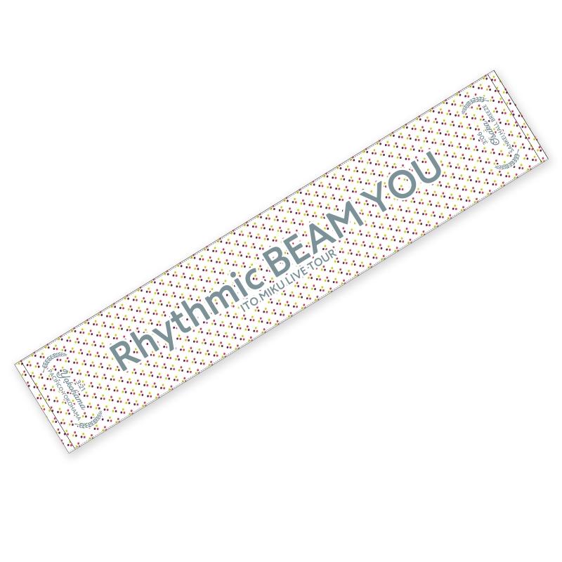 【グッズ-タオル】伊藤美来 Live Tour 2021 Rhythmic BEAM YOU マフラータオル