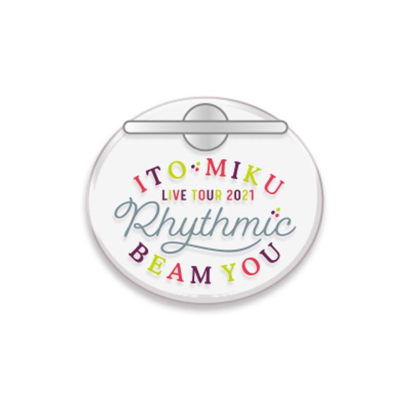 【グッズ-携帯グッズ】伊藤美来 Live Tour 2021 Rhythmic BEAM YOU スマホリング