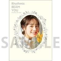 【グッズ-パンフレット】伊藤美来 Live Tour 2021 Rhythmic BEAM YOU パンフレット