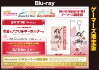 【Blu-ray】ラブライブ!虹ヶ咲学園スクールアイドル同好会 2nd Live! Brand New Story & Back to the TOKIMEKI Blu-ray Memorial BOX【完全生産限定】 ゲーマーズ限定版 優木せつ菜バージョン【巾着&アクリルキーホルダー付】