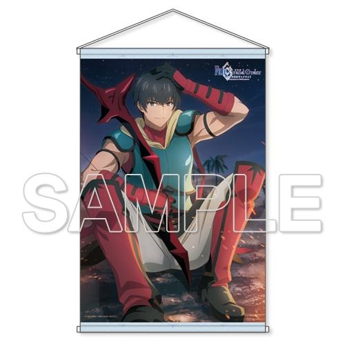 【グッズ-タペストリー】Fate/Grand Order -神聖円卓領域キャメロット- アーラシュB2タペストリー