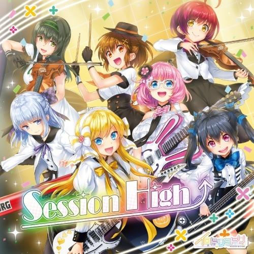 【マキシシングル】イロドリミドリ Session High↑ typeB(CD+Blu-ray盤)