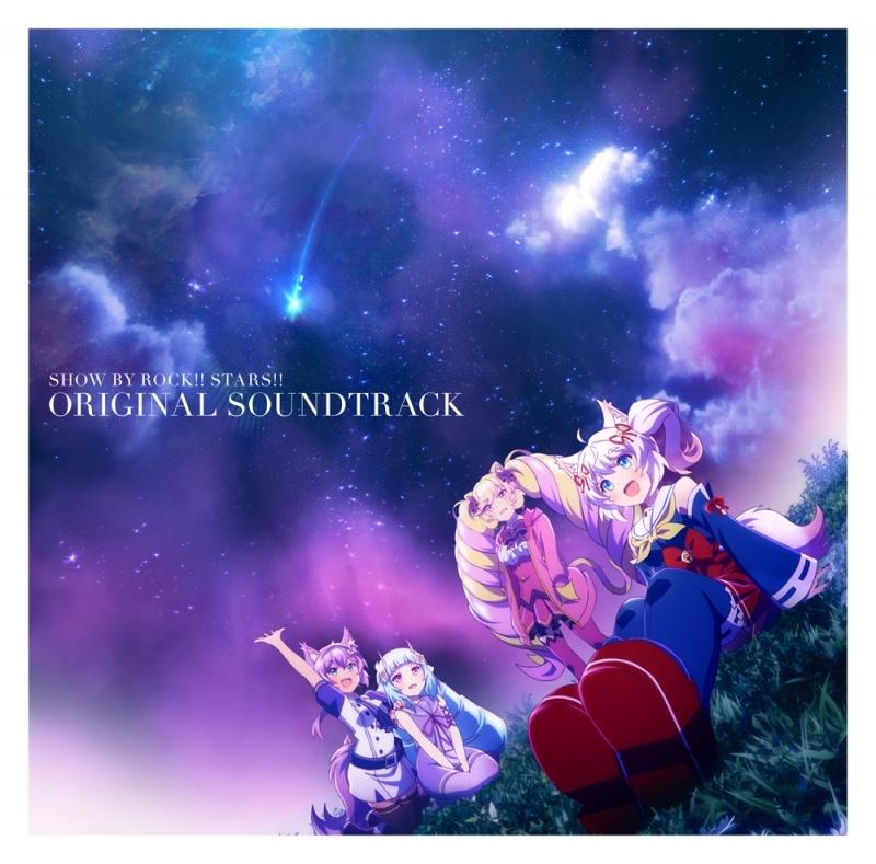 【サウンドトラック】TV SHOW BY ROCK!!STARS!! オリジナルサウンドトラック