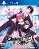 CHAOS;CHILD らぶchu☆chu!! 通常版