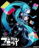 初音ミク 「マジカルミライ 2014」in OSAKA 完全生産限定版