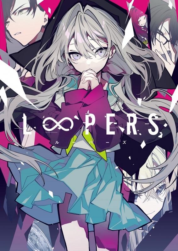 【Win】LOOPERS 初回限定版
