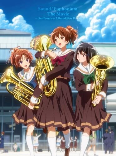 【DVD】劇場版 響け!ユーフォニアム~誓いのフィナーレ~