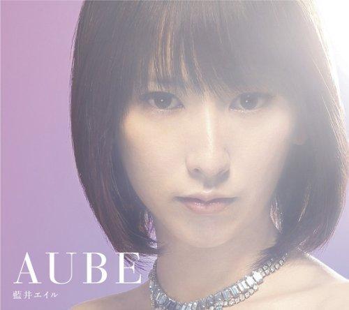 【アルバム】藍井エイル/AUBE 初回生産限定盤B DVD付