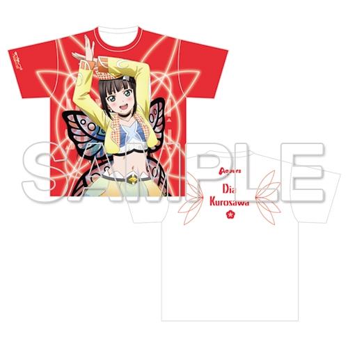 【グッズ-Tシャツ】ラブライブ!サンシャイン!! フルグラフィックTシャツ 黒澤ダイヤ 未体験HORIZON