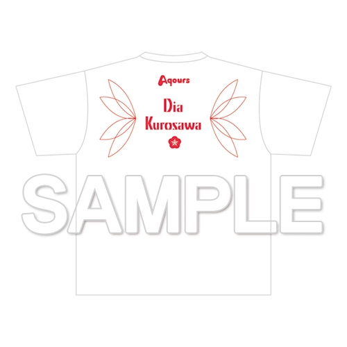 【グッズ-Tシャツ】ラブライブ!サンシャイン!! フルグラフィックTシャツ 黒澤ダイヤ 未体験HORIZON サブ画像3