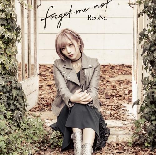 【主題歌】TV ソードアート・オンライン アリシゼーション 1月クールED 「forget-me-not」/ReoNa 【初回生産限定盤】