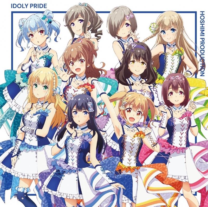 【キャラクターソング】IDOLY PRIDE 「IDOLY PRIDE」/星見プロダクション 【初回生産限定盤】
