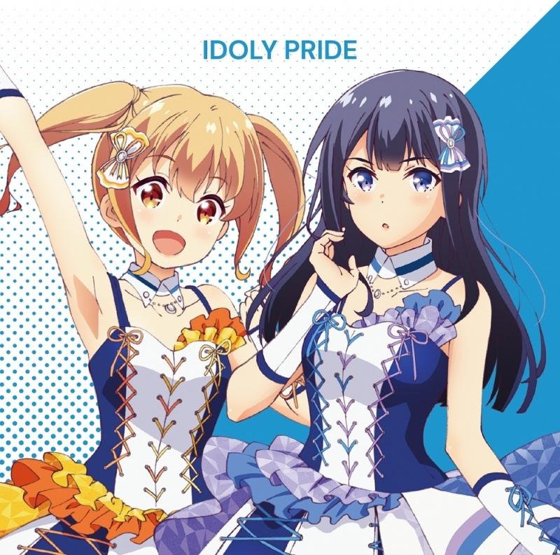 【キャラクターソング】IDOLY PRIDE 「IDOLY PRIDE」/星見プロダクション 【通常盤】