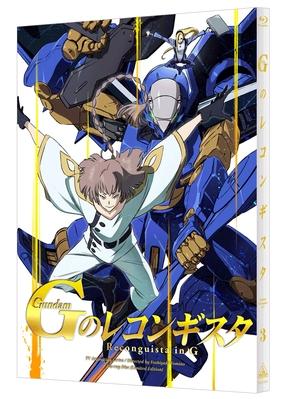【Blu-ray】TV ガンダム Gのレコンギスタ 第3巻 特装限定版