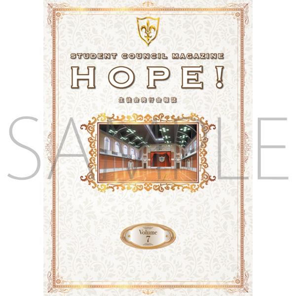 【グッズ-ムック】コードギアス 反逆のルルーシュ アッシュフォード学園生徒会報 HOPE! Volume.7